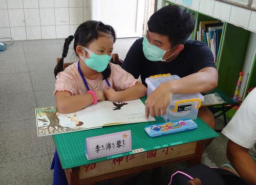 親子共讀5.JPG