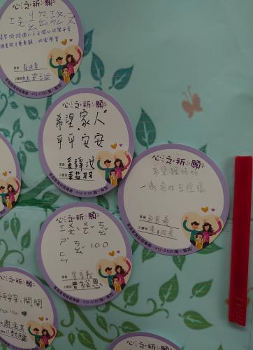 心之祈願卡33.JPG
