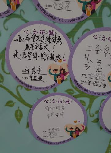 心之祈願卡35.JPG